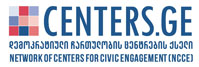 Network of Centers for Civic Engagement (ncce)