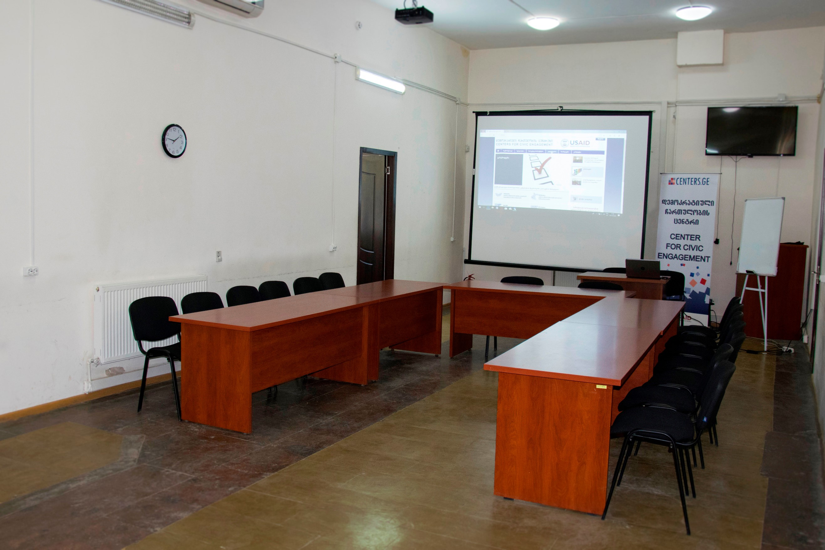 Big Conference room